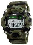 Cakcity Camouflage LED Sport Watch