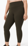 lululemon Wunder Train High-Rise Tights, 25-Inch